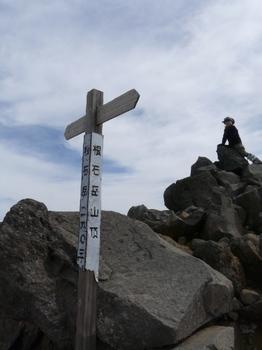 10.5.3_8根石岳山頂925.jpg